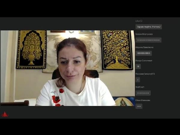 Конференция Вера как основа жизни с Аленой Полынь