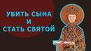 Ирина ВИЗАНТИЙСКАЯ ИМПЕРАТРИЦА (история Византии) ЛИМБ 59