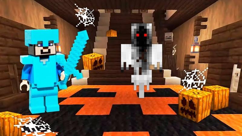 Майнкрафт видео прохождение Жуткие дома на Minecraft картах Летсплей игры для мальчиков с Нубом