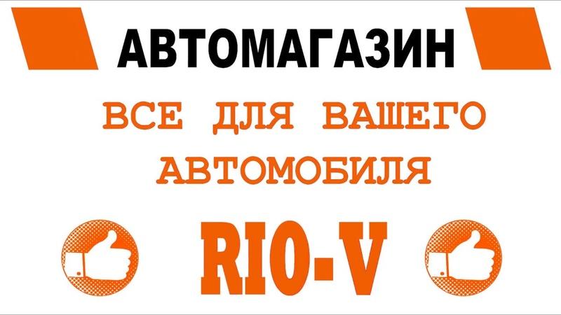 Цилиндр задний тормозной Джили СК левый с ABS Asian ❱ Здесь ЭксклюЗИВ RIO V