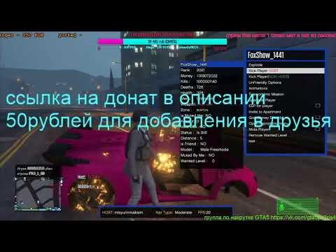 GTA5 ps3 PastGen еще жив