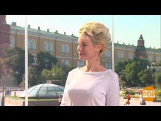 Анна Старшенбаум— офильме «Волшебник». Доброе утро