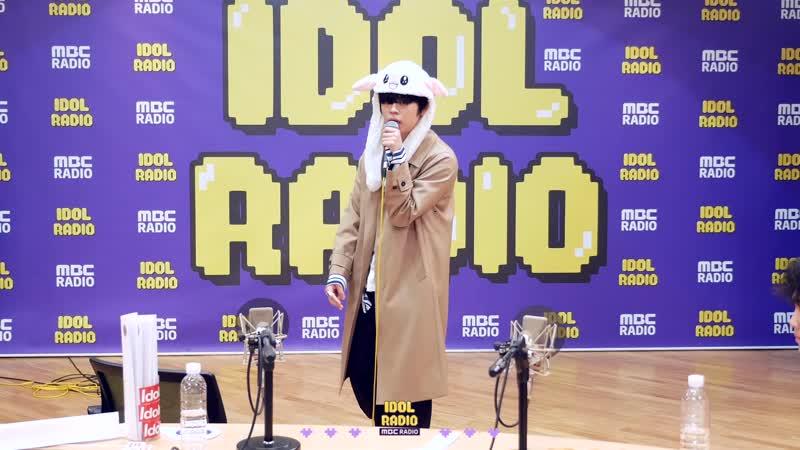 MC GREE MC그리 NINETEEN 열아홉 IDOL RADIO 07 04 2020