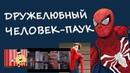ПОЧТИ СТИРАТЕЛИ Spider man Человек Паук и ещё один Паучок СЮРПРИЗЫ Puzzle Palz ЛАСТИКИ