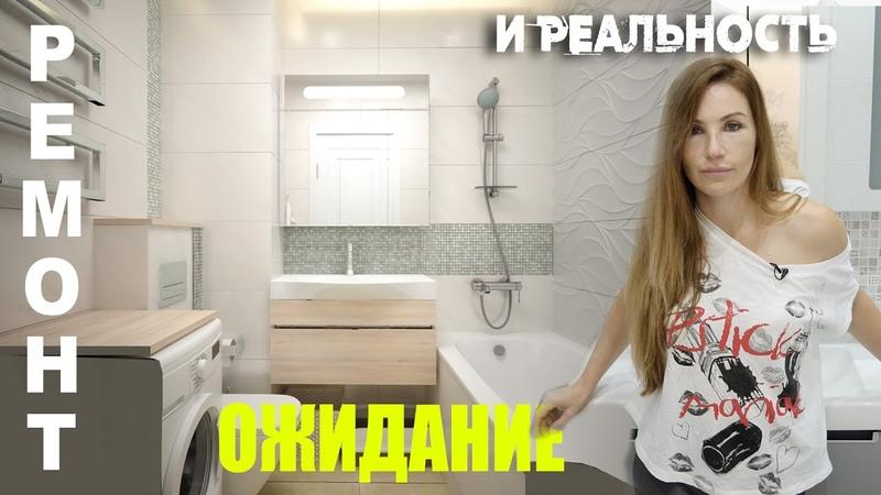 Ремонт квартиры Дизайн ванной комнаты и коридора Идеи дизайна ремонта РумТур