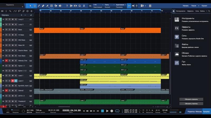 Alex Sokolov - Preview Cut