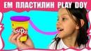 ПРАНКИ НАД ДРУЗЬЯМИ Розыгрыш с Тестом Плей До Съедобный Пластилин Play Doh Вики Шоу