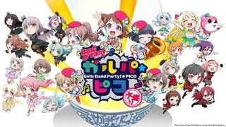 BanG Dream! Girls Band Party!PICOOHMORI Episode 1 (with English subtitles)