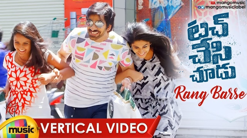 Rang Barse Vertical Video Song Touch Chesi Chudu Movie Ravi Teja Raashi Khanna Mango Music