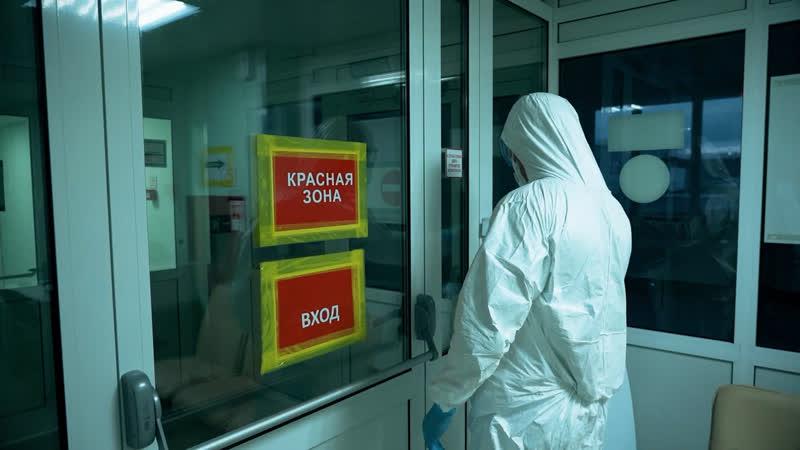 Как работает больница №15 имени Филатова перепрофилированная для приема пациентов с подозрением на коронавирус