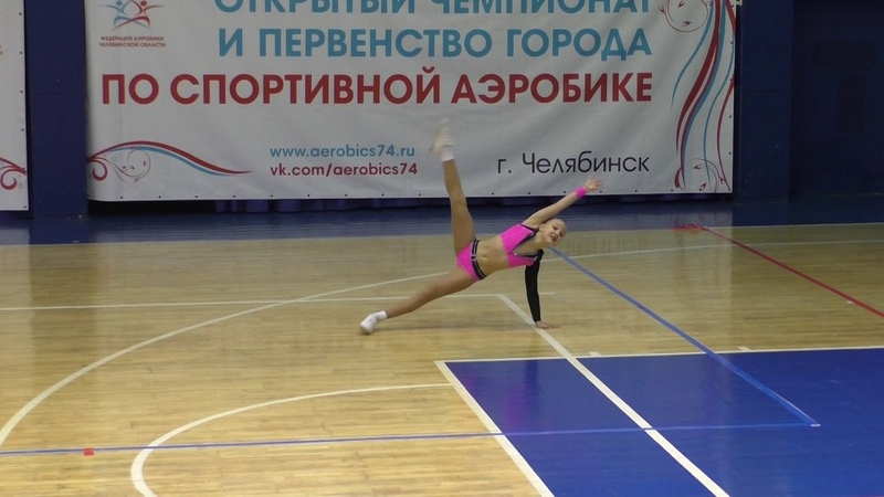 Пимонова Ирина. Спортивная аэробика FISAF. 01.02.2020