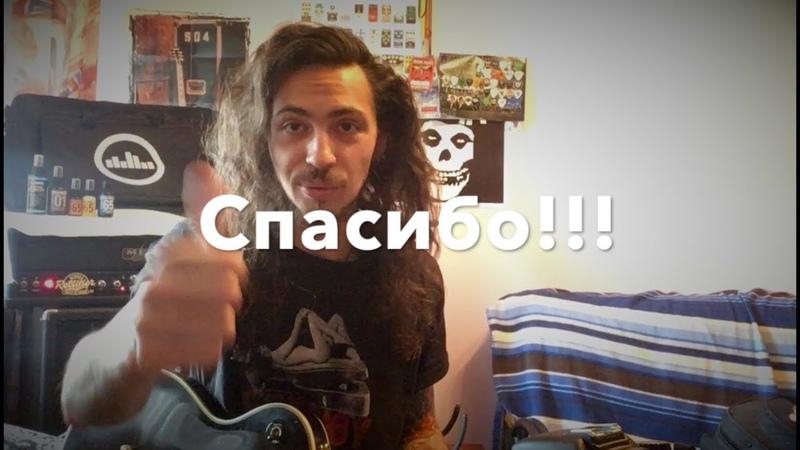 Lesson 6 Harmonics Zakk Wylde Van Halen Steve Morse Dimebag Darrell Robb Flyn