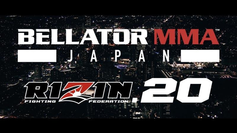 BELLATOR JAPAN / RIZIN.20 in SAITAMA SUPER ARENA | Trailer