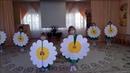Танец Ромашки Березовский дс 33