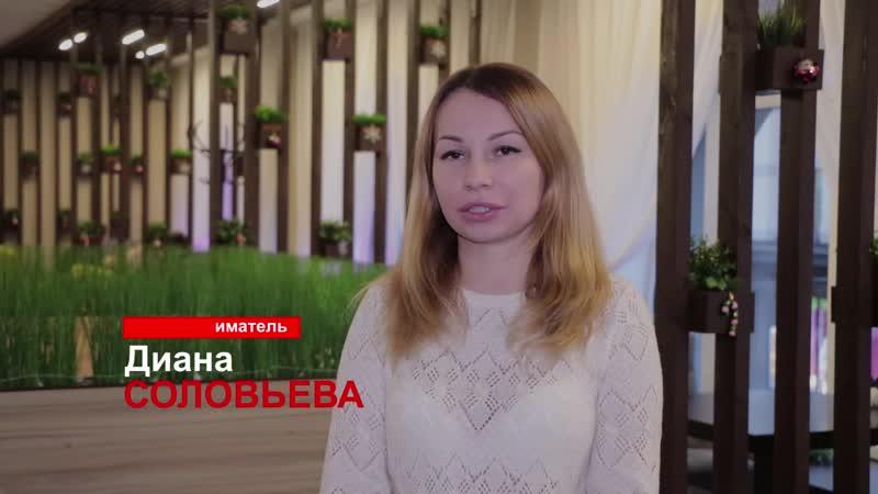 Диана Соловьева ИТАЛЬЯНСКИЙ РЕСТОРАН RICOTTA
