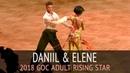 Daniil Porcesco-Gozun Elene Davitaia | Cha-cha-cha | 2018 GOC Rising Star Adult - Semifinal