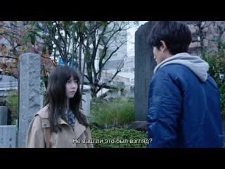 Birdman.Tokyo 23-ku Onna EP06 End 1080p_ru