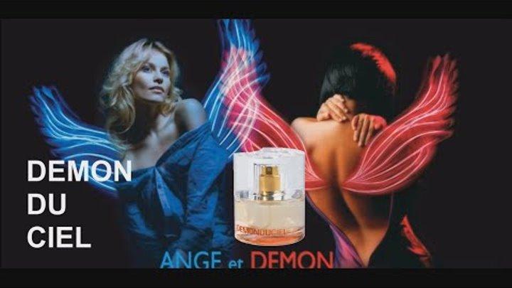 Обзор аромата Demon du ciel от CIEL Parfum