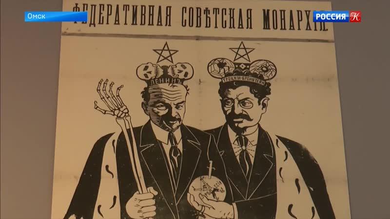 В Омске проходит выставка 1919 Белый Из забытого и уцелевшего наследия
