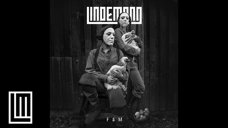 LINDEMANN - Platz Eins (Official Audio)