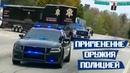Применение оружия сотрудниками полиции США [Выпуск 12 2019]