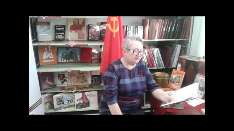17 Ушаковская Сельская библиотека Последние метры Сергей Алексеев чтец Король Анна Григорьевна