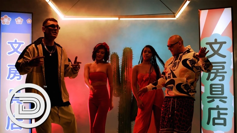 Doddy feat What's Up Ura Si La Gara Official Video