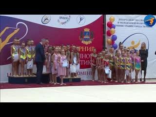 Лента ТВ I Парад открытия и награждения групповых команд