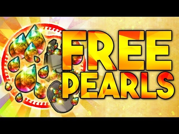 How to get 250 FREE PEARLS every Blazing Fest Banner! | Naruto Shippuden Ultimate Ninja Blazing