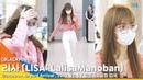 BLACKPINK 'LISA' 블랙핑크 리사, 소중한 앞머리 사수하는 매력둥이 (공항패션)[NewsenTV]