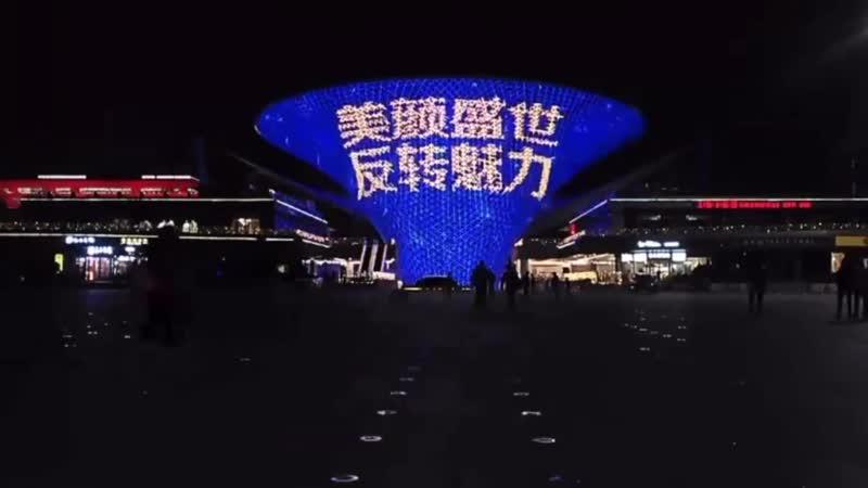 200405 TREASURE : Haruto : light show at Shanghai Expo Sunbeam. LED screen