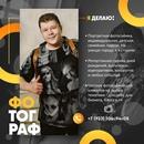 Личный фотоальбом Василия Даниловского