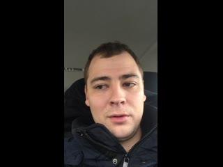 Видеоотзыв Анатолия о подобранном для него авто в Автоотбое