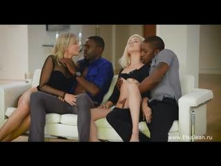 Две блондинки в групповом порно с неграми / Эльза Джин / Секс / Elsa Jean / Porno