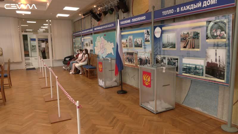 В Курске во время голосования женились и спасали людей