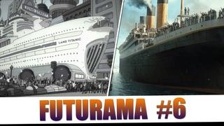 Futurama's Tribute to Cinema: Season 6 (1/2)