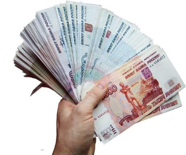 ликвидация долгов срочно деньги