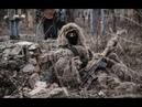 Донбасс тактика точечного поражения
