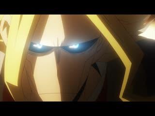 Boku no hero academia 4 | моя геройская академия 4 - опенинг/эндинг hd.