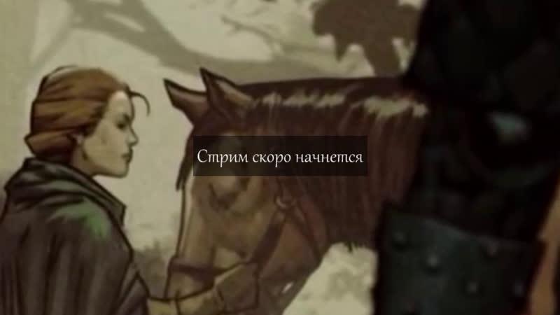 [Thronebreaker: The Witcher Tales] Благими намерениями вымощена дорога в Ангрен. Часть 15