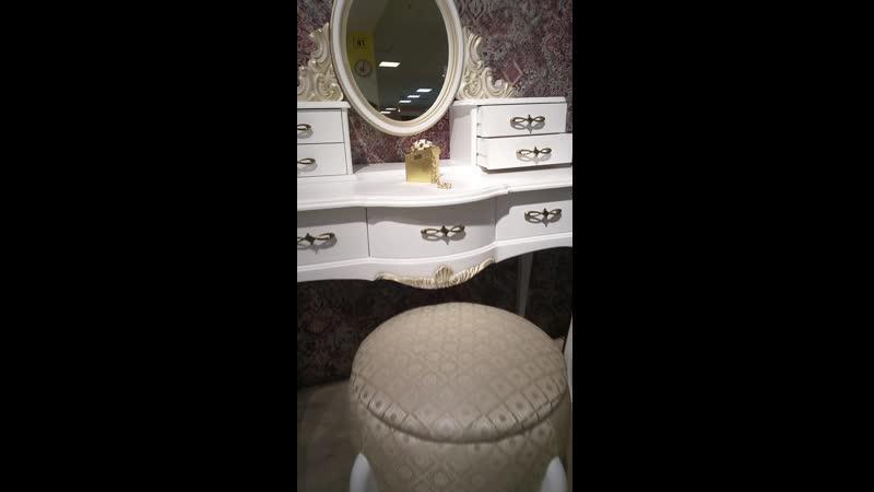 Туалетный стол Изольда