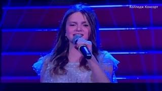 Sanremo Junior 2019. Antônio Carlos Jobim, Garota de Ipanema. Елизавета Трофимова