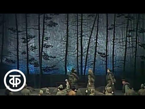 К Молчанов Зори здесь тихие Большой театр Дирижер А Лазарев 1981