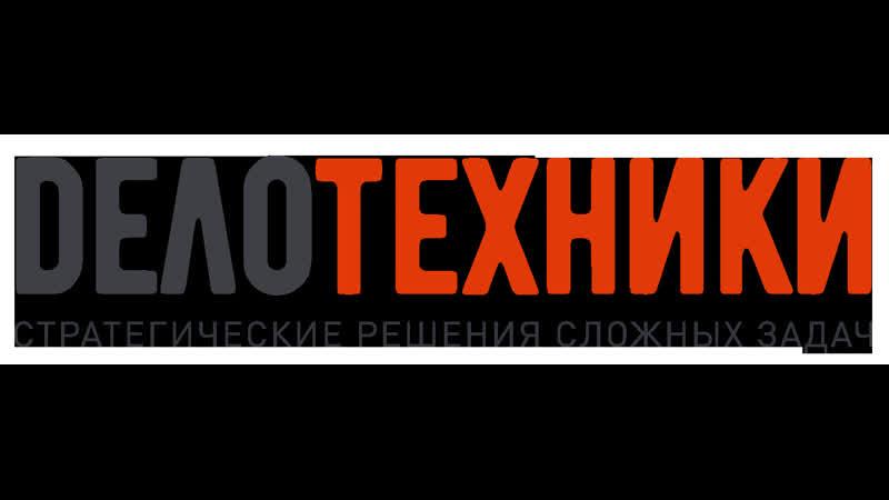 Ток шоу Дело техники в студии Константин Барежев и бизнес философ Владимир Маринович