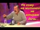 Испанец о клипе Тимати и Гуфа