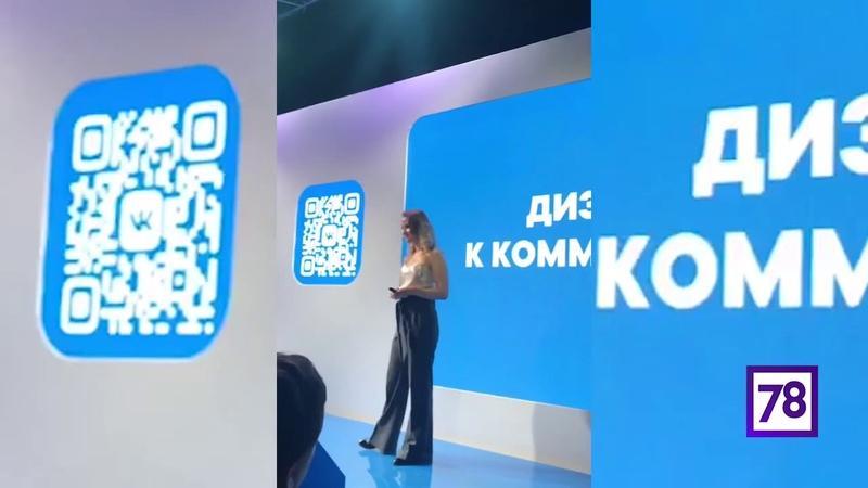 Скоро во Вконтакте можно будет поставить дизлайк комментарию.