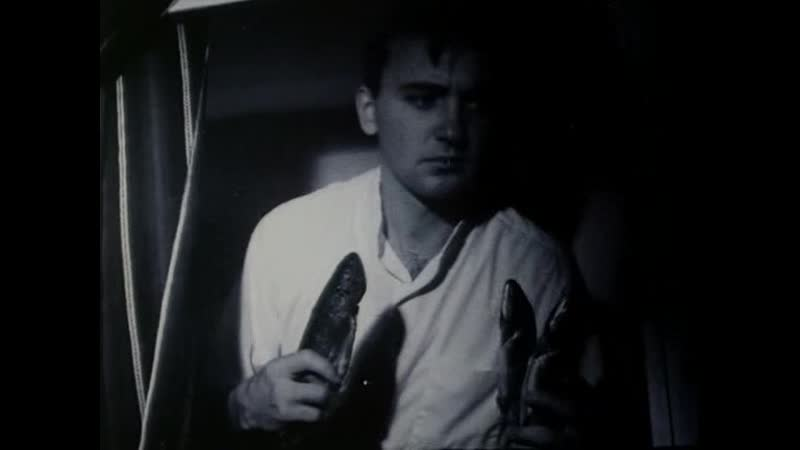 The Dead Father (Guy Maddin, 1986)