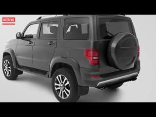 УАЗ Патриот (2020)_ турбомотор и светодиодная оптика