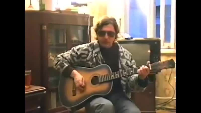 Майк Науменко Квартирник у Эллы Липы 1989