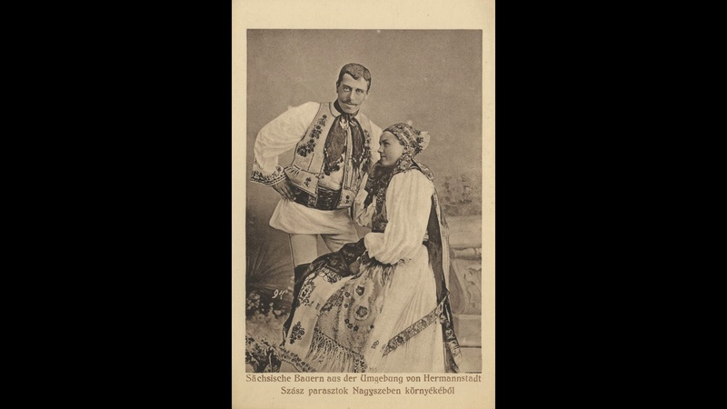 Весільна Співана Vesilьna Spivana